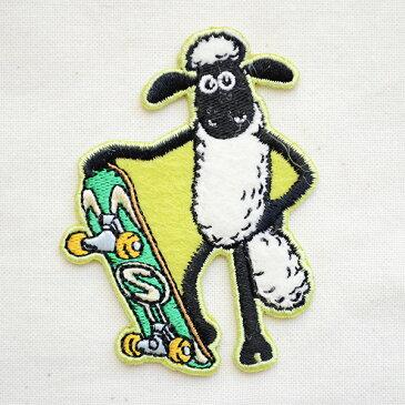 ワッペン ひつじのショーン/Shaum the Sheep (スケートボード) HS500-HS05 ワッペン アイロン ブランド 通販 アップリケ ブレザー シャツ エンブレム アルファベット イニシャル ミリタリー 入園 名前 キャラクター
