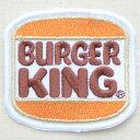 ロゴワッペン Burger King バーガーキング(スクエア) LGW-011 アイロン アップリケ パッチ アルファベット エンブレム 名前 ミリタリー 車 ディズニー ワッペン