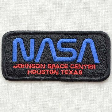 ロゴワッペン NASA ナサ(ブラック&ブルー/レクタングル) LGW-017 アイロン アップリケ パッチ アルファベット エンブレム 名前 ミリタリー 車 ディズニー ワッペン