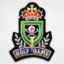 エンブレムワッペン GOLF GAME ゴルフゲーム 912-91038 ワッペン ブローチ ブランド 通販 アップリケ ブレザー エンブレム アルファベット ミリタリー アメリカ空軍 企業 アメリカ アイロン 王冠 星条旗 国旗 名前 おしゃれ