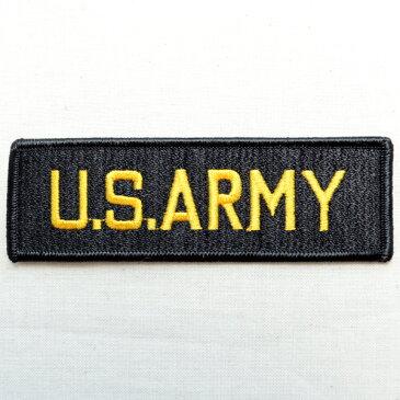 ミリタリーワッペン U.S.Army アーミー Tab アメリカ陸軍(ブラック) MIW-019 アイロン アップリケ パッチ アルファベット エンブレム 名前 ミリタリー 車 ディズニー ワッペン