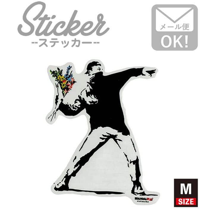 ラベル・ステッカー, シール・ステッカー  Flower Bomber 001 M