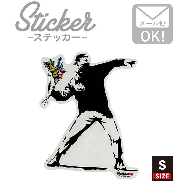 ラベル・ステッカー, シール・ステッカー  Flower Bomber 001 S