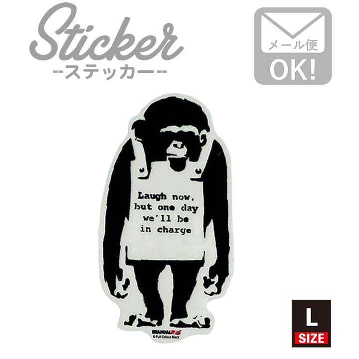 ラベル・ステッカー, シール・ステッカー  Do Nothing Monkey sign 007 L