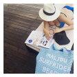 夏物セール SALE【送料無料】メッセージ かごバッグ ビッグサイズ 大容量 ナチュラル ペーパーラフィア カゴバッグ マザーズバッグ ストローバッグ トートバッグ BAG ラフィア素材 プレゼント