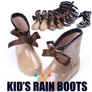 ベビー・キッズレインブーツ♪雨の日もおしゃれに♪/ガールズ/女の子/子供用/長靴/ながぐつ/レ...