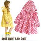 【ゆうパケット送料無料】ドットフリイルレインコート女の子キッズ子ども子供雨具ベビー水玉みずたま雨カッパレイングッズレインウエアプリント雨の日もおしゃれに