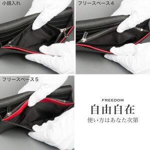 自由自在長財布