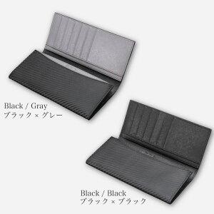 選べる色2長財布