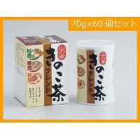 マン・ネン きのこ茶 70g×60個セット 0011(メーカー直送)(代引不可)※キャンセル不可:e-バザール ライフインテリア