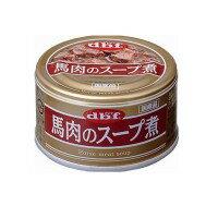 112560 デビフペット デビフ 馬肉のスープ煮 90g×24(メーカー直送)(代引不可)※キャンセル不可