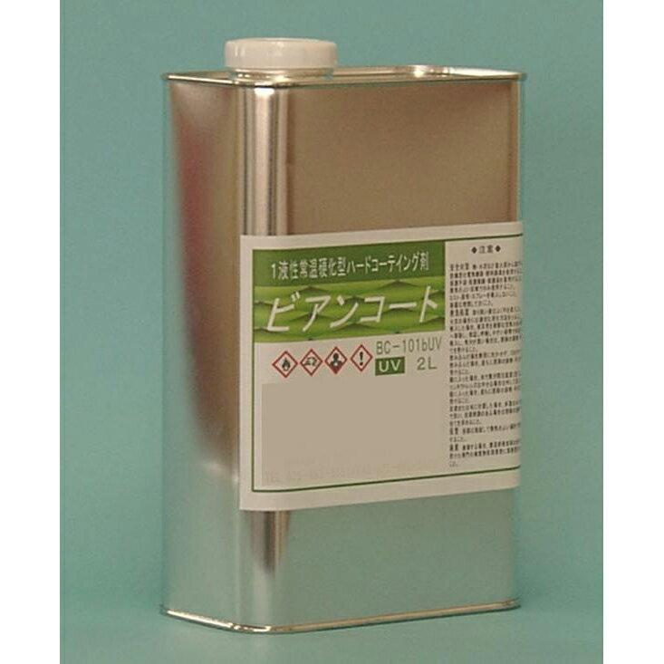 ビアンコジャパン(BIANCO JAPAN) ビアンコートB ツヤ有り(+UV対策タイプ) 2L缶 BC-101b+UV(メーカー直送)(代引不可)※キャンセル不可:e-バザール ライフインテリア