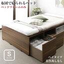 布団で寝られる大容量収納ベッド Semper センペール ベ...
