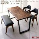 ecc 500044990 - 一枚板の無垢材の購入前に!知っておきたいテーブルの材質。ウォールナット・オーク材とは?