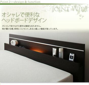 ローベッド連結フロアベッド照明付きコンセント付き【JointWide】ジョイントワイド【フレームのみ】ワイドK200()
