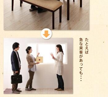 ダイニング家具北欧デザインエクステンションダイニング【Foret】フォーレ/テーブル(W150-200)()