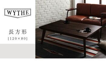 オールドウッドヴィンテージデザインこたつテーブル【WYTHE】ワイス/長方形(105×75)