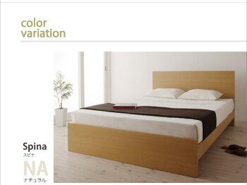 高級ドイツブランド【sembella】センべラ【Spina】スピナ(すのこ仕様)【ココスターマットレス】シングルサイズシングルベッドシングルベットマットレス付き()