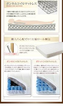 クッション・フラップテーブル付き収納ベッド【Relassy】リラシー【ボンネルコイルマットレス】シングルサイズシングルベッドシングルベットマットレス付き()