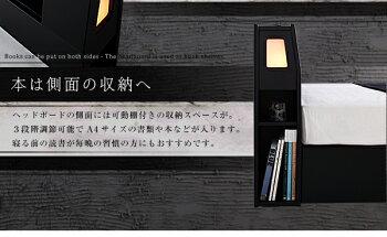 収納機能付き収納付きベッド照明付きコンセント付き収納ベッド【Modellus】モデラス【国産ポケットコイルマットレス付き】ダブルサイズダブルベッドダブルベット()