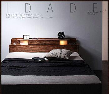 収納機能付きベッド収納付きモダンライト付きコンセント付き【IDADE】イダーデ【ボンネルコイルマットレス:レギュラー付き(ロールパッケージ)】シングルサイズシングルベッドシングルベット