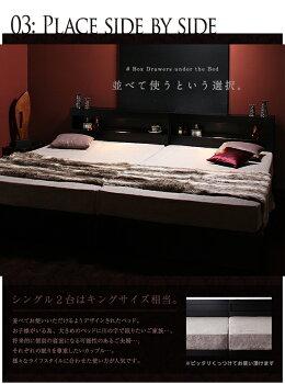 照明付きコンセント付き収納ベッド【Acacia】アケーシア【デュラテクノマットレス付き】ダブルサイズダブルベッドダブルベット()