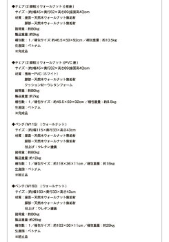 総無垢材ダイニング【Tempus】テンプス/5点セット[A]・オーク(テーブルW135+チェア×4)()