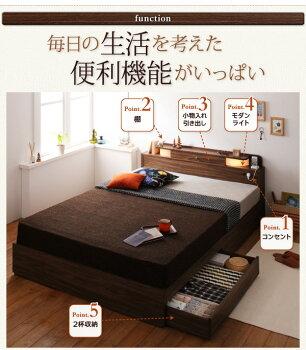 照明・コンセント付き収納ベッド【Fetas】フィータス【ボンネルコイルマットレス:ハード付き】シングル()
