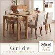 スライド伸縮テーブルダイニング【Gride】グライド5点セット(テーブル+チェア×4)(代引不可)