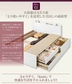 [組立設置]日本製_棚・コンセント・仕切り板付き大容量チェストベッド【Inniti】イニティ【デュラテクノスプリングマットレス付き】シングル()