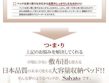 [組立設置]日本製_棚・コンセント付き大容量すのこチェストベッド【Salvato】サルバト【国産薄型ポケットコイルマットレス付き】シングル()