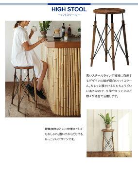 西海岸テイストヴィンテージデザインリビング家具シリーズ【Ricordo】リコルドサイドテーブル()