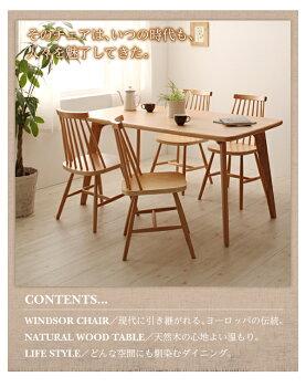 天然木ウィンザーチェアダイニング【Cocon】ココンテーブル(W80)()