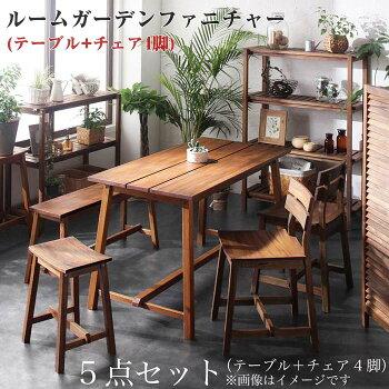 ルームガーデンファニチャーシリーズ【Pflanze】プフランツェ/ダイニング5点セット(テーブルW120+チェア×4)()
