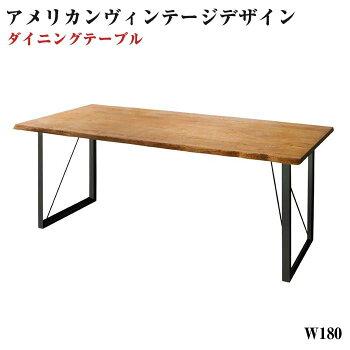 アメリカンオーク無垢材ヴィンテージデザインダイニング【Pittsburgh】ピッツバーグテーブルW180()(※テーブル単品)