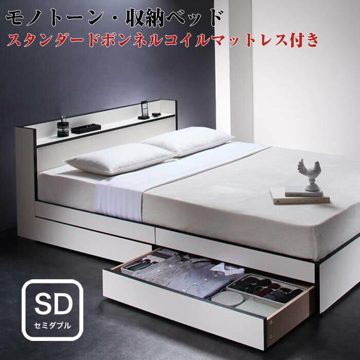 付き セミダブル ベッド マットレス