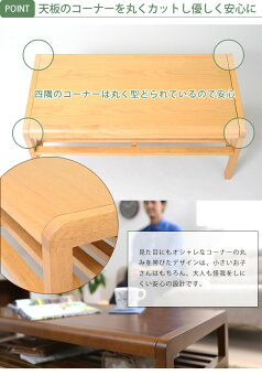 【送料無料】Tantoセンターテーブルローテーブルちゃぶ台座卓パソコンテーブルリビングテーブルzyr-0007()