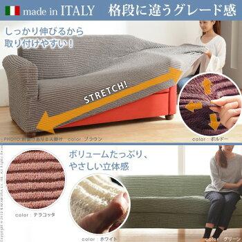 イタリア製ストレッチフィットソファカバー〔デザート〕アームなし2人掛け用