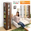 【あこがれの回転式】子育て本の収納に!コンパクトでおしゃれな本棚は?
