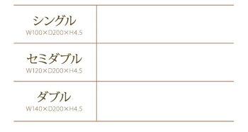 通気孔付きスタンド式すのこベッド【AIRPLUS】エアープラスセミダブルサイズセミダブルベッドセミダブルベット()