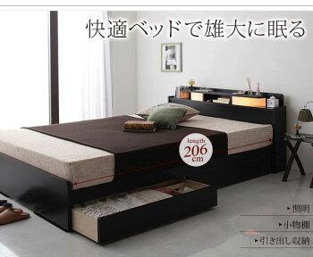 棚・照明付き収納ベッド【Roi-long】ロイ・ロング【フレームのみ】シングル
