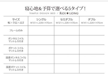 棚付き照明付き収納ベッド収納機能付き収納付き【Roi-long】ロイ・ロング【フレームのみ】シングルサイズシングルベッドシングルベット()
