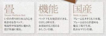 モダンデザイン畳収納ベッド【花梨】Karinセミダブル