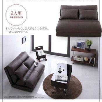 コンパクトフロアリクライニングソファベッド【Luxer】リュクサー幅140cm()