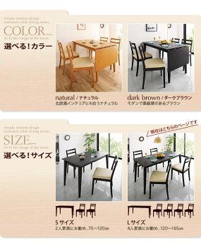 エクステンションテーブルダイニング家具【Eagle】イーグルLサイズ5点セット()