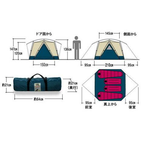 モンベル ムーンライトテント 5型