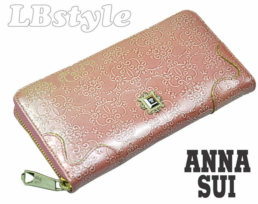 63a7661777e1 ANNA SUI アナスイ レディース 牛革 小銭入れ付き ファスナー 長財布です。