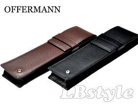 ■OFFERMANNオファーマンドイツブランド牛革ペンケース日本製200-0433