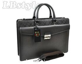 ビジネスバッグダックスビジネスバッグDAKS鍵付きACEエースビジネスバッグダックスメンズブリーフケース牛革ビジネスバッグ日本製300-0743