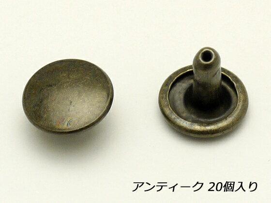 產品詳細資料,日本Yahoo代標|日本代購|日本批發-ibuy99|両面カシメ 中 アンティック φ9mm|足の長さ8mm 20ヶ【メール便選択可】 [協進エル] レ…